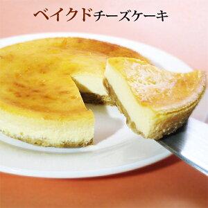 ベイクドチーズケーキ【ギフト スイーツ Gift 誕生日 チーズケーキ バースデー ケ−キ 記念日 Sweets cheesecake】