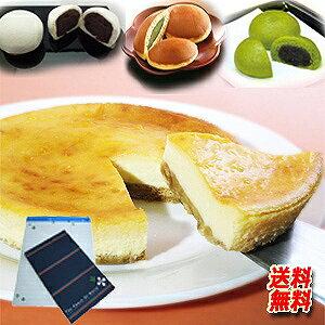 お歳暮 スイーツ 送料無料■ チーズケーキ&和菓子(大福・饅頭・どら焼き)&手紙セット 御歳暮 のし対応