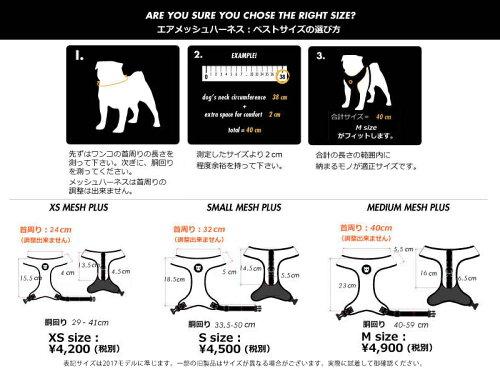 犬首輪カラーリードオシャレブラジル【zee.dog】AIRMESHHARNESハーネスXSサイズ【2017model】