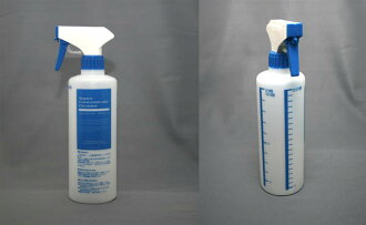Major bottle containers for dilution with a spray nozzle 50 book sets shipping services