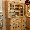 カップボード 幅130 カントリー 家具 日本製 手作り 木 木製 北欧 無垢 パイン材 ナチュラル ホワイト 白 おしゃれ か…