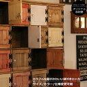 20ドア 鍵付き ロッカー オーダー家具 選べるカラー 収納棚 店舗什器 什器 北欧 無垢 木製 パイン材 おしゃれ 業務用…