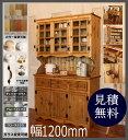 アンティーク調食器棚 カントリー家具 オーダー家具 COUNTRY・ガラスドア・カップボード・DW ctf cbd