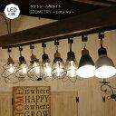 組み合わせ自由 選べる デザイン ダクトレールライト LED付き 看板灯 間接照明 ライトレール インテリア レールライト…