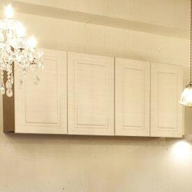 【現品限り】展示品につき1台限定 キッチン ハンセム HANSSEM 輸入品 アメリカンキッチン クラシック風 ナチュラル COUNTRY・吊り戸棚 W1650 rfm ktn