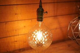 アウトレット ペンダントランプ  照明 おしゃれ 室内用 レトロ ヴィンテージ アンティーク 玄関