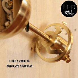ペンダントライト6畳 カントリー照明 アンティーク照明 引っ掛けシーリング 天井照明 G30 直付け灯具(横ネジ式)日本製 ゴールド 灯具 ペンダントランプ ソケット LED対応 rmp hld