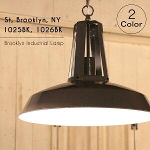 【LED付き】ペンダントライト 照明 天井照明 引掛けシーリング LED対応 リビング ダイニング 店舗 カフェ インテリア ヴィンテージ 工業 塩系 ブルックリンインダストリアルランプ- St, Brooklyn,