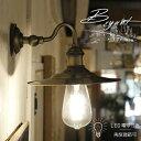 【レトロ型 エジソン型 LED付き】ブラケット ウォールライト ランプ 間接 照明 壁 リビング 廊下 洗面所 店舗 インテ…