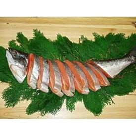 キングサーモンの塩鮭 尾頭付き 2kg カナダ土産 めちゃうま最高の一品! このボリューム 激安 鮭 サケ カナダ産 お土産食品 カナダ旅行のお土産 ビールに良く合う! お歳暮 熨斗OK  送料無料