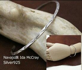 インディアン ジュエリー バングル ネイティブ アメリカン NAVAJO ナバホ族 Ida McCray シルバー925 スタンプ ブレスレット細