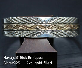 インディアン ジュエリー バングル ネイティブ アメリカン NAVAJO ナバホ族 Rick Enriquez シルバー 12金 スタンプ ブレスレット