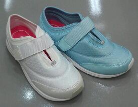 ムーンスター 大人の運動靴 03 サックス ホワイト