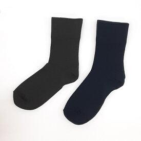ゴムなしくつした 足に優しい靴下です KS005日本製 新潟 五泉市婦人用 (22〜24cm) チャコール ネイビー