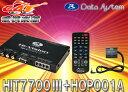 【送料無料】DataSystemデーターシステム地デジチューナーHIT7700III/HOP001Aセット