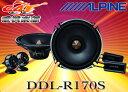 【送料無料】ALPINEアルパイン17cmセパレート型DDLinearスピーカーDDL-R170S(X-170Sよりお買い得♪)