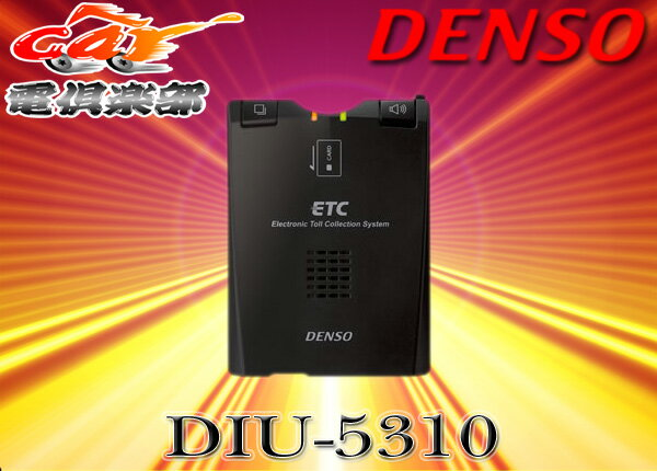 ●デンソーDENSOアンテナ分離型ETC音声案内12/24V対応DIU-5310