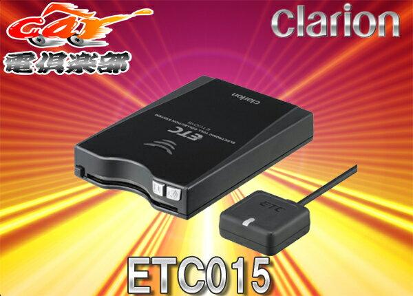 クラリオンClarionナビ連動アンテナ分離型ETCユニットETC015