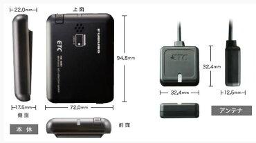 ●フルノFNK-M09Tアンテナ分離型ETC音声案内3年保証
