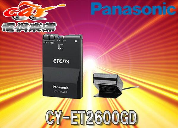 【セットアップ込】パナソニックGPS付き発話型ETC2.0車載器CY-ET2600GD音声案内