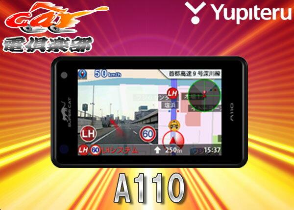 ●YUPITERUユピテル3.6型GPSレーダー探知機A110