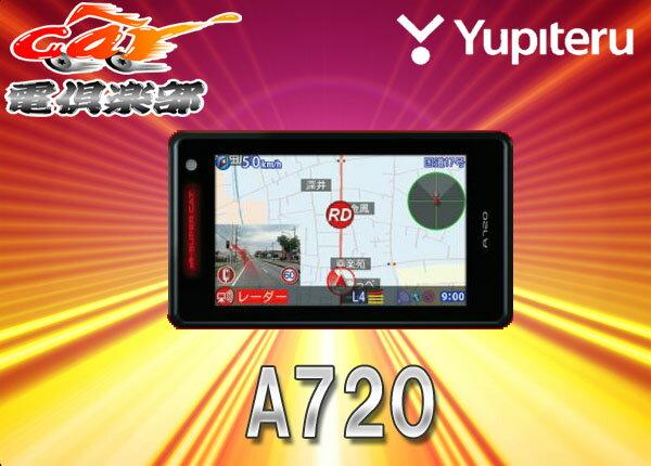 ●ユピテルOBD2/OBDII対応3.6型2ピースセパレートタイプGPSレーダー探知機A720(A710後継)