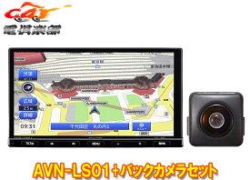 ECLIPSEイクリプスAVN-LS01+BEC113フルセグ/Bluetooth内蔵7型エントリーナビ+バックカメラセット