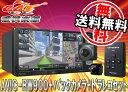 ●カロッツェリアAVIC-RW900+カメラND-BC8II+ドラレコND-DVR1