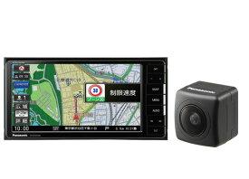 パナソニックCN-RE05WD+CY-RC90KDストラーダ7V型200mmワイド地デジ対応SDナビ+バックカメラセット