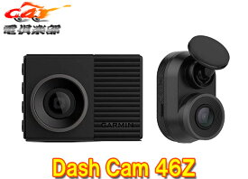 GARMINガーミンDash Cam 46Z前後2カメラドライブレコーダーWDR+ナイトチューニング機能搭載microSDカード16GB×2枚付属(010-02291-00)