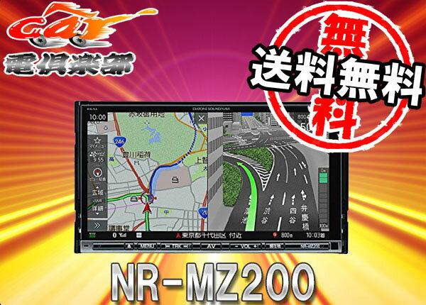ミツビシ7型高音質ハイレゾ対応DIATONEサウンドナビNR-MZ200