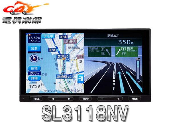 デンソーテン販売SOLINGソーリンSL3118NVフルセグ内蔵Bluetooth搭載ステリモ対応DVD/CD/USB再生可能7型180mmサイズSDナビゲーション