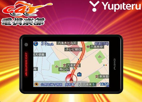 YUPITERUユピテルSUPERCAT(スーパーキャット)Gセンサー/ジャイロ搭載ワンボディタイプGPSレーダー探知機A310(GWR203sd)安心のメーカー3年保証付