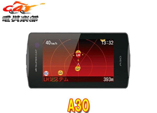 YUPITERUユピテル3.2型GPSレーダー探知機A30