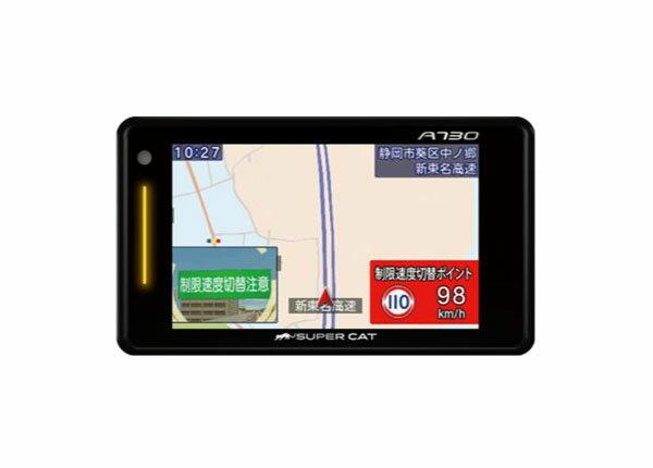 SUPER CATユピテル3.6型セパレートタイプOBDII対応GPSレーダー探知機A730