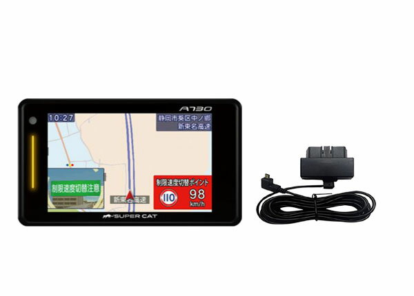 SUPER CATユピテル3.6型セパレートタイプOBDII対応GPSレーダー探知機A730+OBDIIアダプターOBD12-MIIIセット