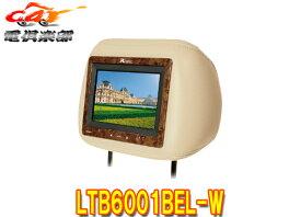 Data SystemヘッドレストモニターLTB6001BEL-Wベージュ2台SET