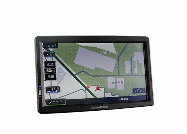 【トラックモード搭載】9インチ液晶DreamMaker 2×2フルセグチューナー内蔵ポータブルナビPN909A(DC12V/24V対応)