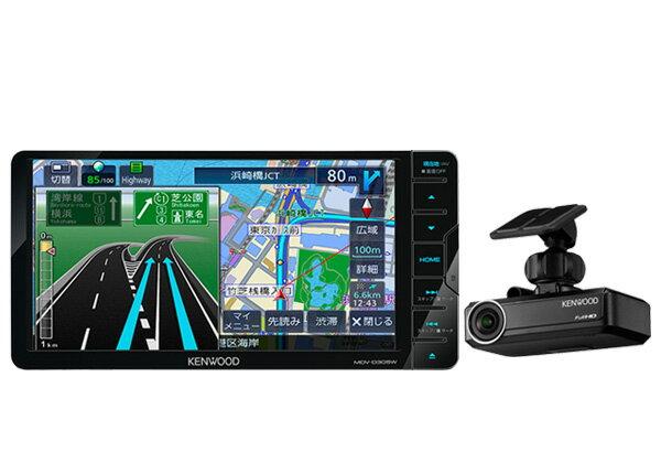 ケンウッド7型200mmワンセグ内蔵彩速ナビMDV-D305W+ドライブレコーダーDRV-N530セット