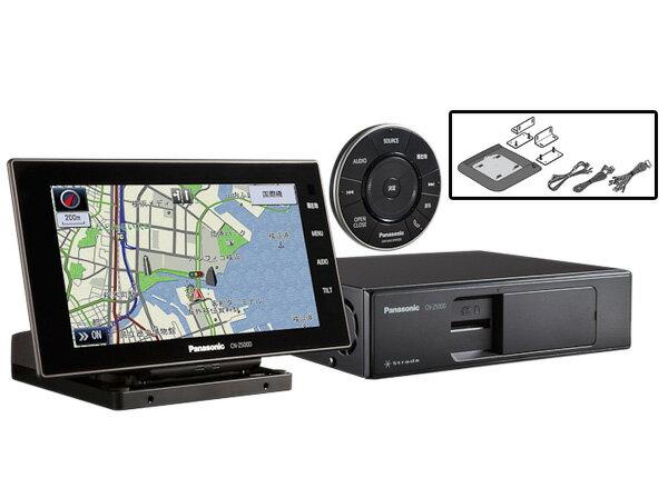 パナソニック地デジナビCN-Z500D+標準取付キットCA-FUK100Dセット
