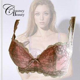 【送料無料】【Chasney Beauty】チェスニー・ビューティ 「Chicago」シカゴ 新色 FUME フューメ 3/4カップブラジャー ウェイクアップブラ
