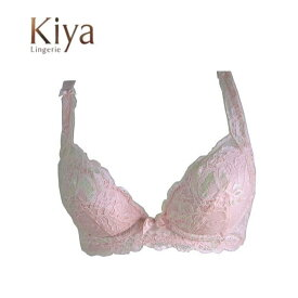 【Kiya】キヤ 3/4カップ補正ブラ #6680 B-Cカップ 【送料無料】 【ポイント5倍】 【コンビニ受取対応商品】