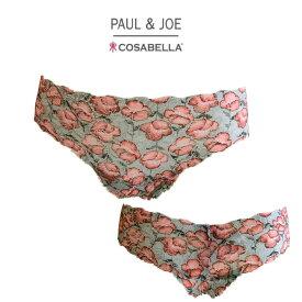 【◆メール便送料無料◆】【COSABELLA】PAUL&JOE コサベラ.ポール&ジョー ローライズタンガ FLEURS RED 総レース