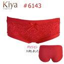 数量限定!【◆ゆうメール便送料無料◆】【Kiya】キヤ ヒップハングショーツ #6143 パッション 【ポイント5倍】