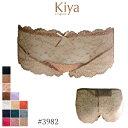 【◆ゆうメール便送料無料◆】【Kiya】キヤ 総レースヒップハングショーツ #3982 【ポイント5倍】