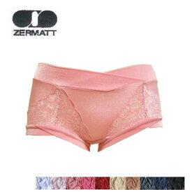 入荷♪【◆ゆうメール便送料無料◆】【ZERMATT】ツェルマット ヒップハングショーツ #2388 Mサイズ