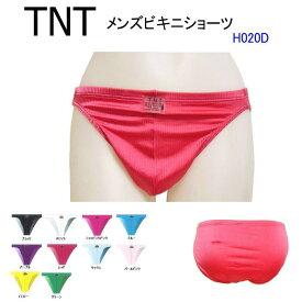 【◆メール便送料無料◆】【T・N・T】メンズ ビキニショーツ #H020D HALF HIP