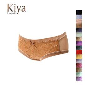 【◆ゆうメール便送料無料◆】【Kiya】キヤ ヒップハングショーツ #3983 【ポイント5倍】