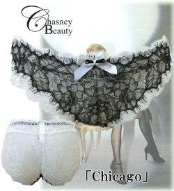 【◆送料無料◆】【Chasney Beauty】チェスニー・ビューティ「Chicago Prestige」シカゴ プレステージ ビキニショーツ