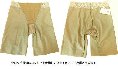 【メール便送料無料】【f咲】エフサキスタンダード・ソフトガードル#5351M,Lサイズ日本製